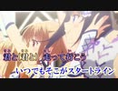 【ニコカラ】IDOLY PRIDE サヨナラから始まる物語 Full|星見プロダクション(Off Vocal)