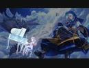 スカイルーイン 東方ストリートピアノ Piano