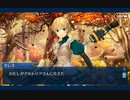 見習い騎士ガレス/FateGrandOrder/ドラケイの河#1 妖精円卓領域アヴァロンルフェ