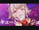 【MMDウマ娘】カレンチャン/キュートなカノジョ【ウマ娘プリティーダービー】