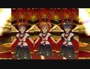 【ミリシタ】ダイヤモンドダイバー◇(春香・やよい・響)「Harmony 4 You」【ソロMV(合唱版)】