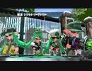 【ガチホコ】赤ザップ練習する男50試合目【splatoon2】