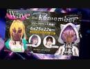 ヤジュマリンプロジェクト第2弾野獣先輩「Wave the Remember」説