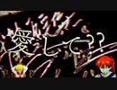 愛して?? 【 オリジナル曲 】   Feat..初音ミク