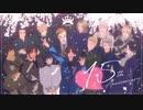 【APヘタリアMMD】シュガーソングとビターステップ【ヘタリア15周年記念】