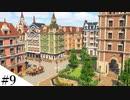 【Minecraft】ゆっくり街を広げていくよリメイク part9【MiniaTuria MOD】