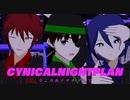 【VRoid】オリジナルキャラクターがシニカルナイトプランを踊ってくれた【MMD】