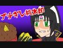 【アニメにほんもかしばなし】桃太郎の鬼退治。