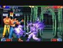 【KOF98】第95回コーハツ録画対戦会 その1