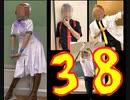【会員生放送】タンクトップ通信 第38号