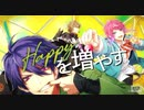 [Hang out! ]シブヤパート5分耐久