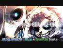 """【3Dsound / 立体音響】""""MEGALOVANIA"""" Wisp & xGravity Remix (本気で立体音響をつくってみた #8)"""