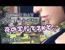 【ps4】呪われた学校で恋をするpart1【ホラー実況】