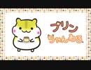 #4 だらだらハムスターが初めて手乗り⁉ / Cute Hamster On My Hand !!【癒し】