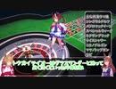 【ウマ娘】全イベント出演回数から見る ウマ娘陽キャランキング【ゆっくり解説】