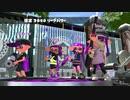 【ガチホコ】赤ザップ練習する男51試合目【splatoon2】