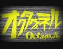 手描きツイステ【ギャンブル/syudou】オクタヴィネルパロ