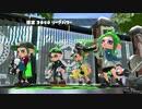 【ガチホコ】赤ザップ練習する男53試合目【splatoon2】