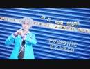 【あんスタ】FUSIONIC STARS!! 踊ってみた【大神晃牙誕生日】