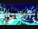 【東方アレンジ】懐かしき東方の血~OldWorld