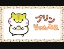 #5 ペレット嫌いなハムスターに食べてもらう方法 / How to care picky eating hamster【癒し】
