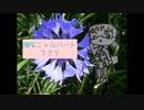 【APヘタリア】妹が描いた絵でれっつクトゥルフ!4【日立氷】