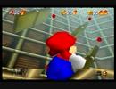 初の3Dマリオゲーム!スーパーマリオ64実況プレイpart16