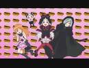 黒魔女さんが通る!! OP「Doki Doki しちゃうの Oh yeah! (Synthphobia Remix)