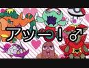 【ポケモン剣盾】オナニー