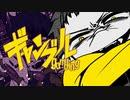 【v flower】 ギャンブル / syudou 【VOCALOIDカバー】