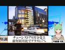 【動画News】チェーンストア6月分売上、前年同月比でプラス1.7%(2021/07/21)