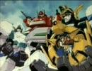 メタルヒーローOPチック嵐の勇者