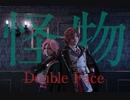 【あんスタ】Double Faceで怪物/YOASOBI 踊ってみた【コスプレ】