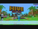 Minecraft (Nintendo Switch) Bedrock Edition Ver 1.17.10 The Hive Deathrun 2021/07/21