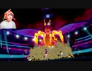 【ポケモンソード】最終回!チャンピオンを倒してポケモンマスターに俺はなる!#27