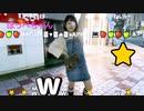【ニコ生】南海難波駅前でJuice=Juiceを叫ぶのいのいっ【ゆのんちゃん公認切り抜きチャンネル】