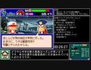 【RTA】パワプロクンポケット10 甲子園一直線編 オールA作成RTA 1:18:05 Part2/4