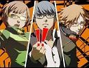 ペルソナ4 戦闘曲 thumbnail