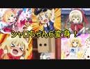 【ポケモン剣盾】ごちうさパで楽しむランクバトル Part3【ボイロ+ゆっくり実況】