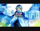 kind/KAITOV3オリジナル