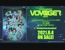 【アイマス16周年記念 新曲】アイドルマスターシリーズ イメージソング2021『VOY@GER』【アイドルマスター】試聴動画