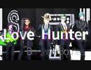 【MMDツイステ】LoveHunter/Bad and Boujee【NRC副寮長】