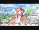 #1【プリコネR】ガチャ・正月ネネカ【プリンセスコネクト!ReDive】 2021 07 28