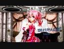 MMD【210727】【KING】Tda式 重音テト kimono style【ray】【sdPBR】