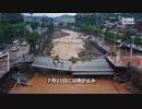 河南省の一家が土石流に流される前にSOS動画を投稿するも当局はこれをブロック
