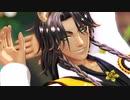 【MMDツイステ】[A]ddiction【レオナ】
