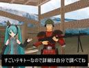 【MMDモデル配布】 MG-34といろいろおまけ解説動画