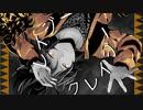 【人力ツイステ】 レイジークレイジー 【レオナ7/27誕生日企画フル】