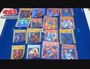 【遊戯王】どれが岩石族のカードか見分けられるか!?遊戯王クイズ!!