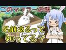 【手描き】捨てられた兎を拾ってマフラーにするぺこら【兎田ぺこら/切り抜き漫画】
